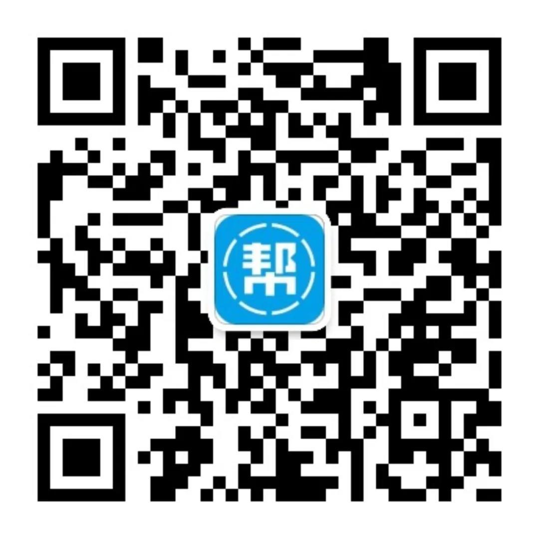 微信图片_20200710103638.jpg